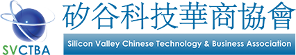 Silicon Valley Chinese Technology and Business Association